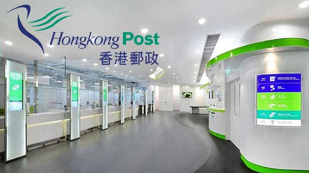 delivery hong kong post