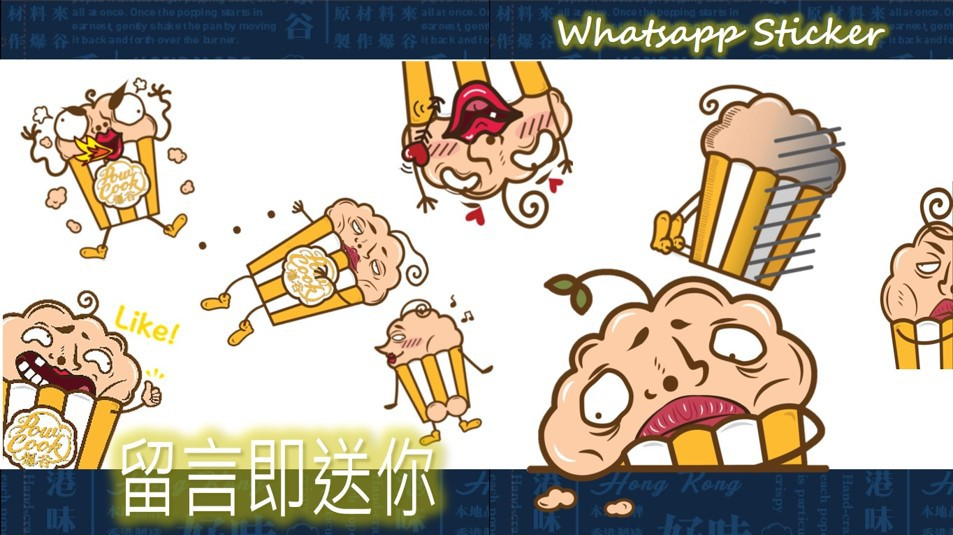 POWCOOKHK WhatsApp Sticker  免費配送!